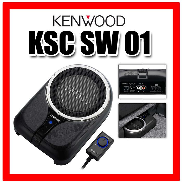 kenwood ksc sw11 aktiv subwoofer 150w car hifi bass woofer. Black Bedroom Furniture Sets. Home Design Ideas