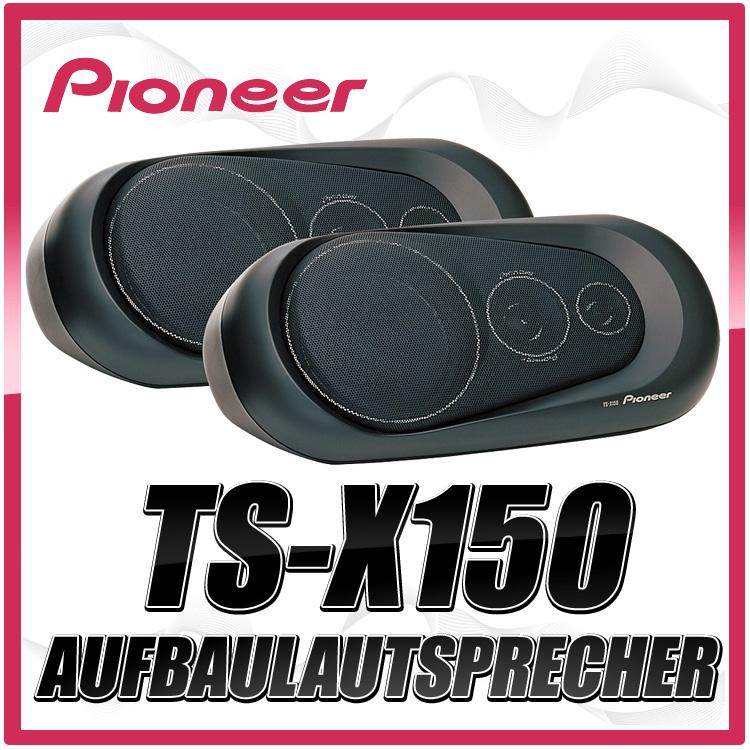 pioneer ts x150 3 wege aufbaulautsprecher lautsprecher. Black Bedroom Furniture Sets. Home Design Ideas