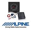 ALPINE Basspaket 2-Kanal Endstufe/Verstärker+20cm Subwoofer+Kabel-SET