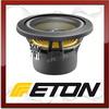 ETON 8-530 HEX - 20cm Subwoofer Chassis / Woofer / Lautsprecher - 800 Watt