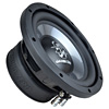 GROUND ZERO GZIW 200X-II 20cm Subwoofer Chassi / Woofer / Lautsprecher 300W MAX