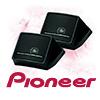 PIONEER TS-44 Breitband Aufbaulautsprecher/Lautsprecher/Boxen/Camping/Auto/LKW