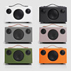 Audio Pro Addon T3 Portabler/Tragbarer Bluetooth Stereo-Lautsprecher 30h Akku